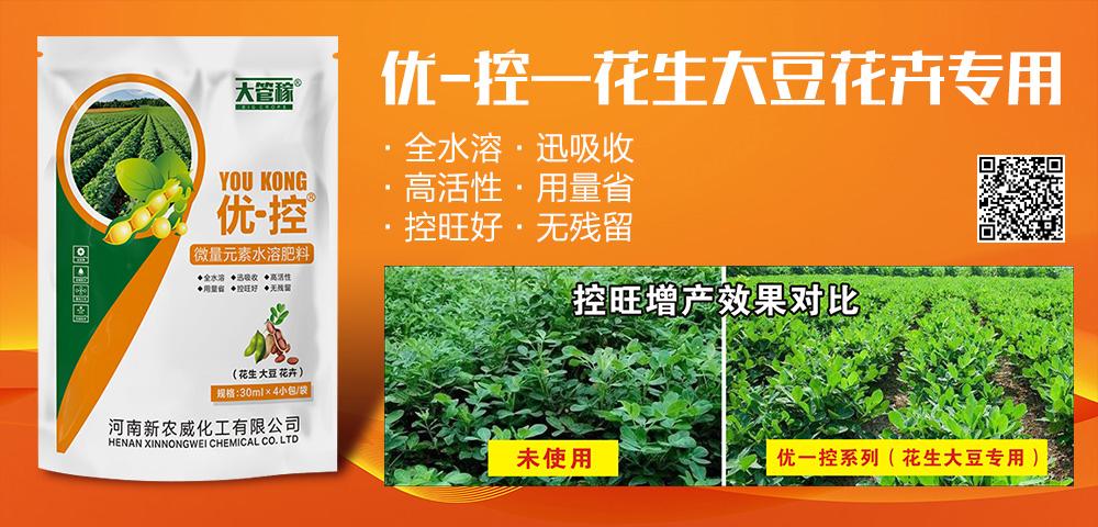 河南新农威化工有限公司-ggw4.jpg